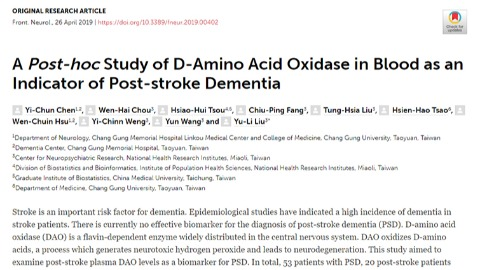 A Post-hoc Study of D-Amino Acid Oxidase in Blood as an Indicator of Post-stroke Dementia